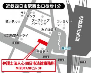 map_yokkaichi