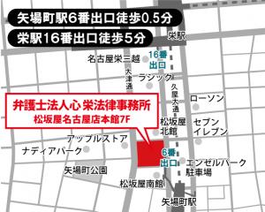 map_sakae